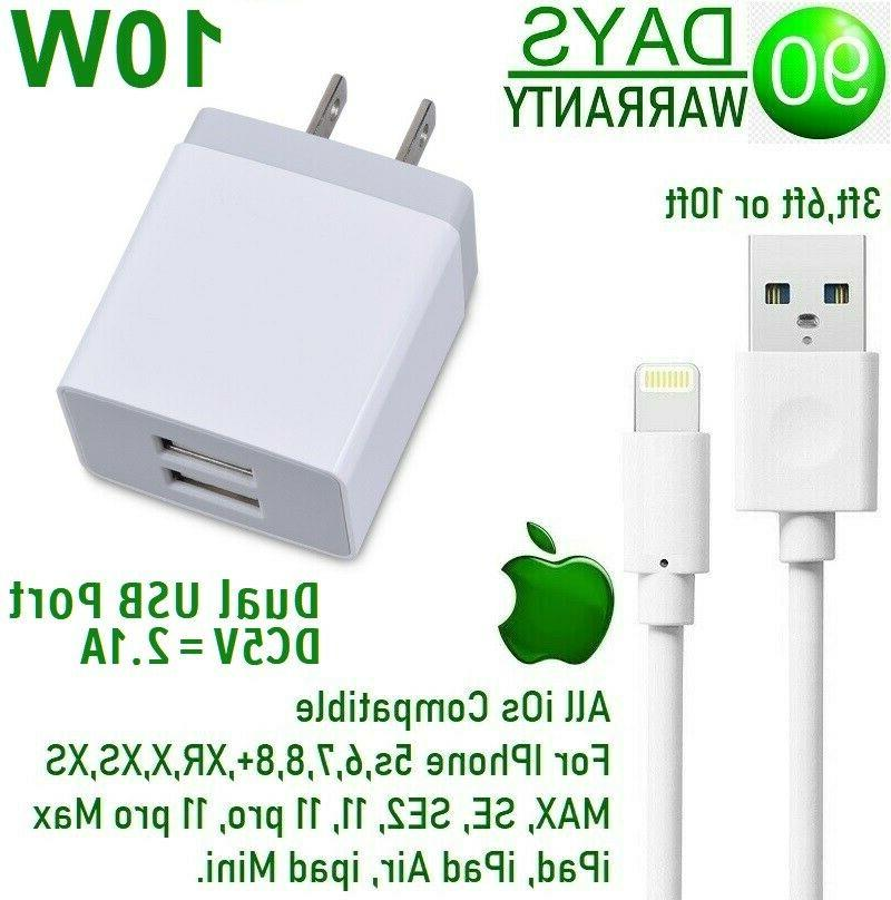 10w 2 usb port fast wall charger