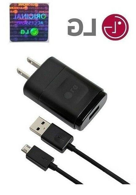 ORIGINAL OEM LG WALL HOME CHARGER + MICRO USB CABLE FOR LG S