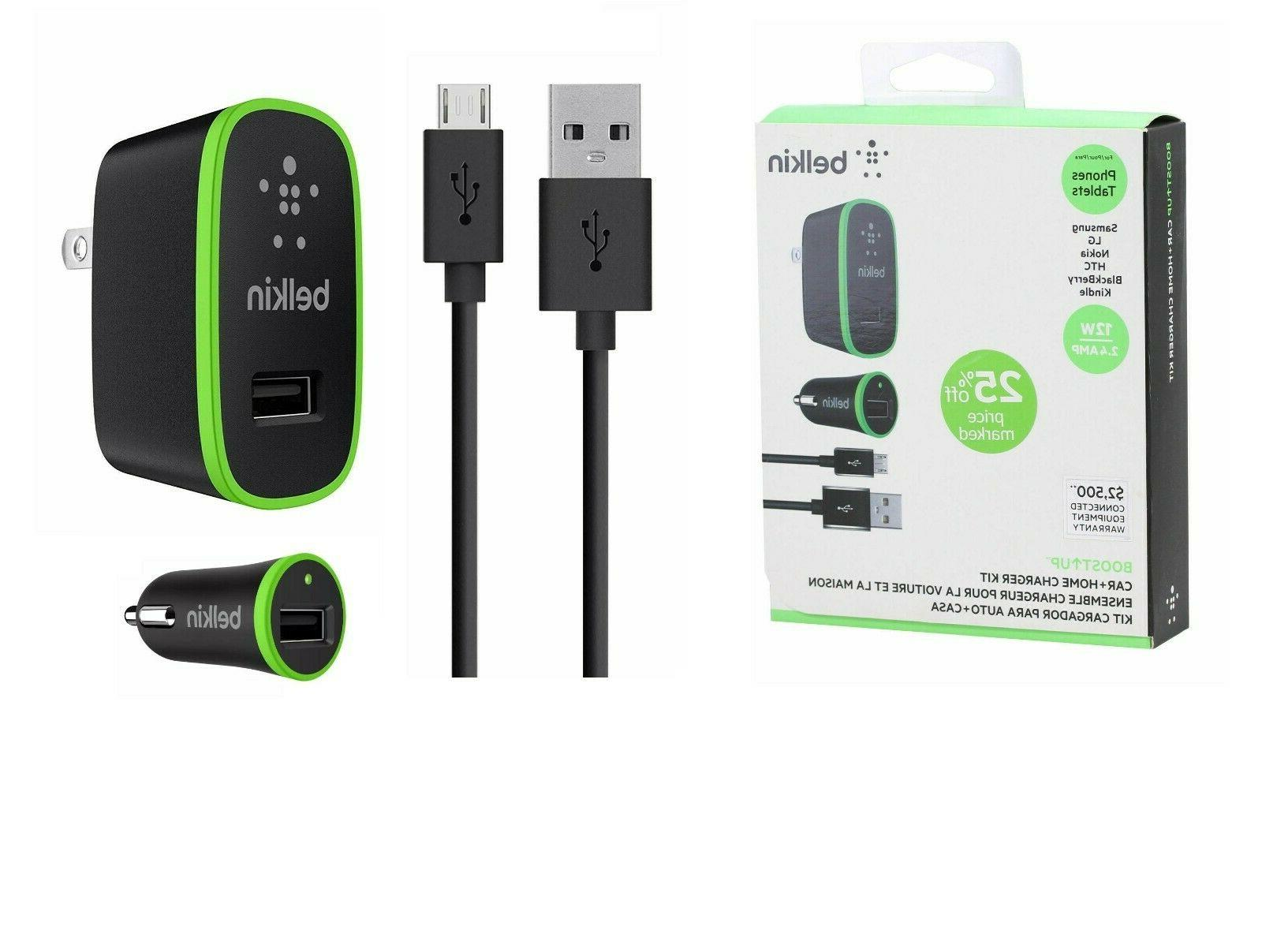 mixit home car charger kit for iphone