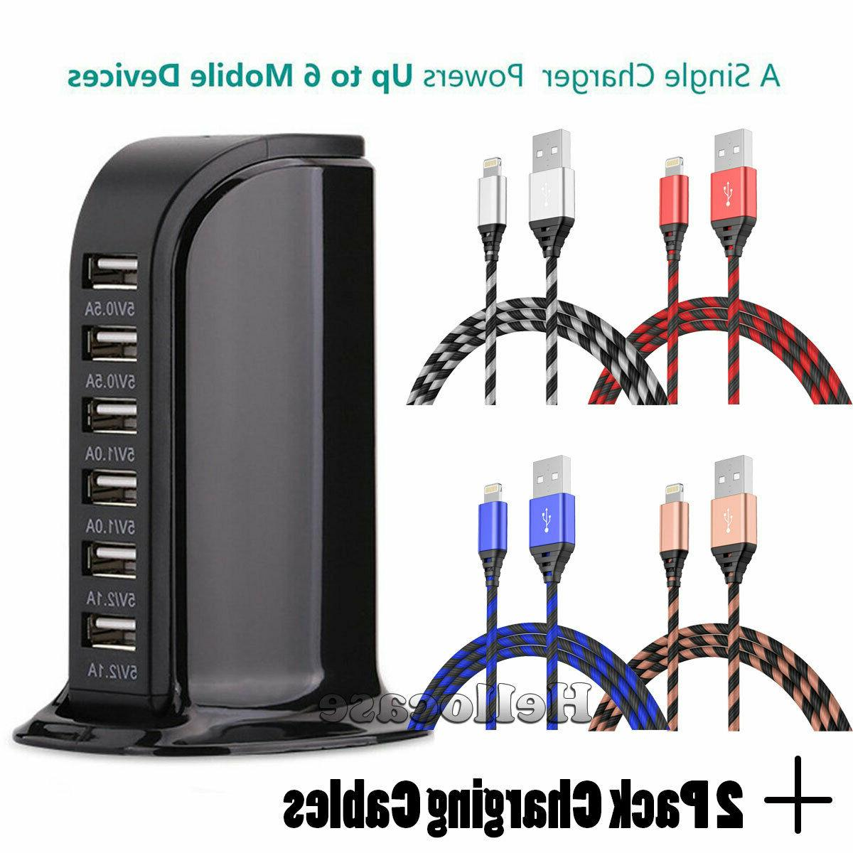 multi port usb charger rapid charging station