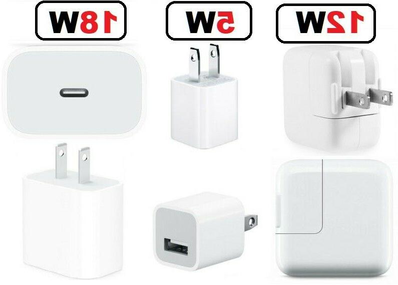 usb quick fast charging wall charger power